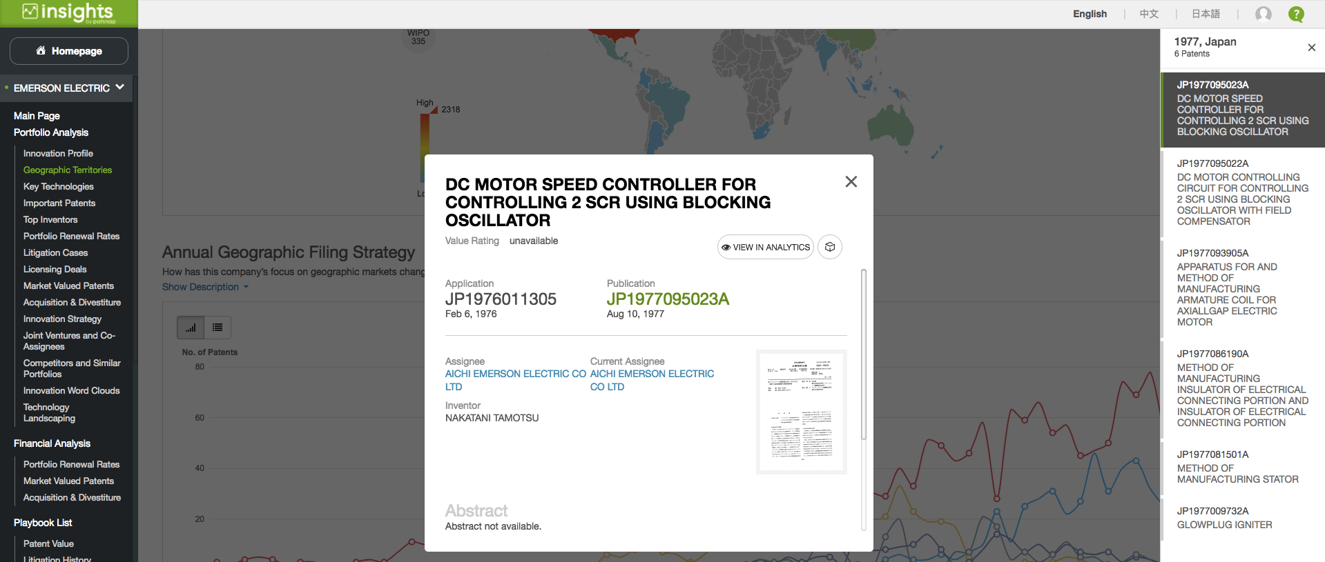 Emerson DC Motor Patents.png