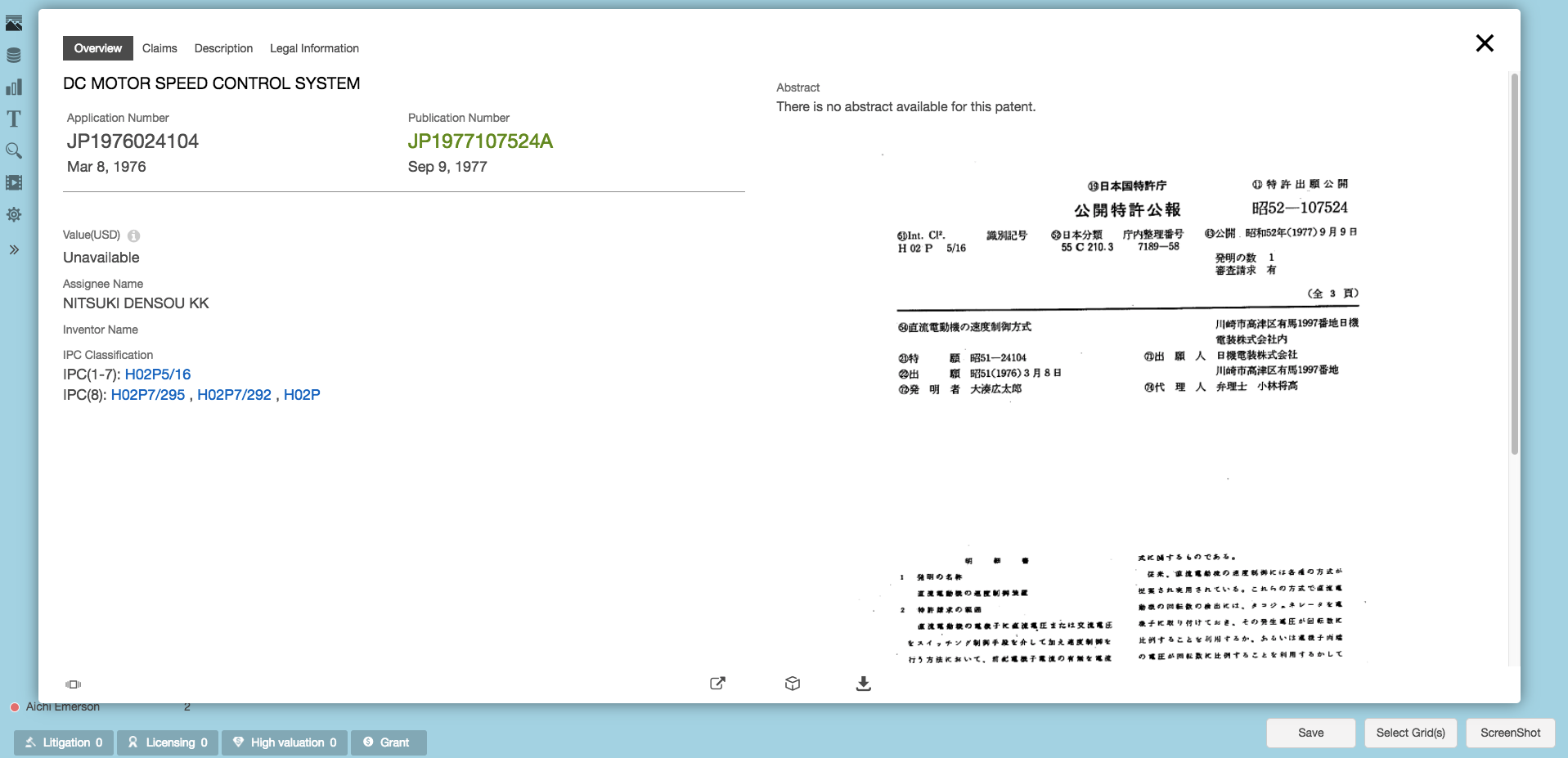 Nitsuki DC Motor Speed Patent.png